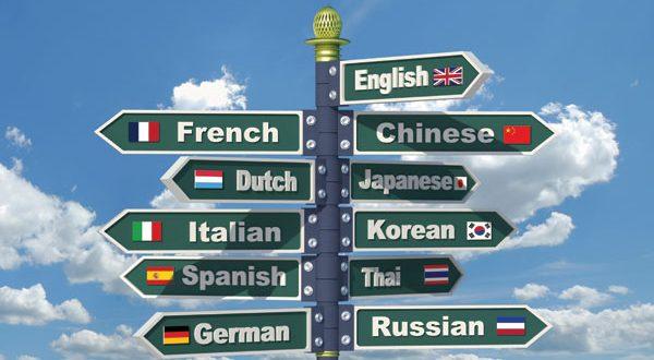 poliglot