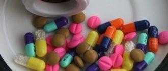 lekarstva-toshnota
